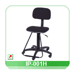 Economic office chair IP-001H