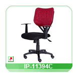 Mesh office chair IP-11394C