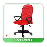 Mesh office chair IP-11396B