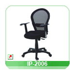 Mesh office chair IP-2006