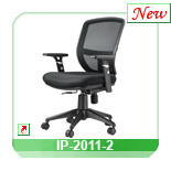 Mesh office chair IP-2011-2