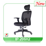 Mesh office chair IP-206H2