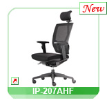 Mesh office chair IP-207AHF