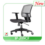 Mesh office chair IP-209CF