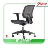 Mesh office chair IP-209SF