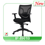 Mesh office chair IP-8901B