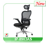 Mesh office chair IP-8903AS
