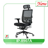 Mesh office chair IP-8907A