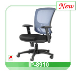 Mesh office chair IP-8910