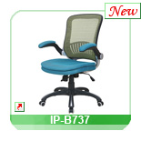 Mesh office chair IP-B737
