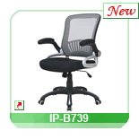 Mesh office chair IP-B739