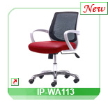 Mesh office chair IP-WA113
