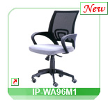 Mesh office chair IP-WA96M1