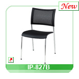 Visiting office chair IP-827B
