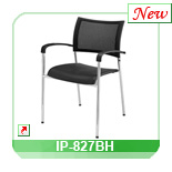 Visiting office chair IP-827BH