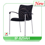 Visiting office chair IP-829AH
