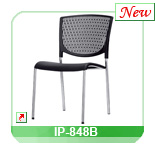 Visiting office chair IP-848B