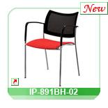 Visiting office chair IP-891BH-02