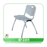 Visiting office chair IP-D01