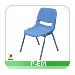 Visiting office chair IP-E01