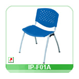 Visiting office chair IP-F01A
