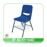 Visiting office chair IP-SE01+04D