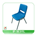 Visiting office chair IP-SE01L