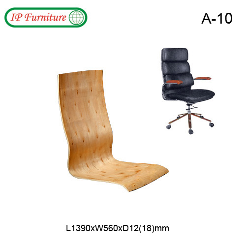 Plywood for office chairs A-10