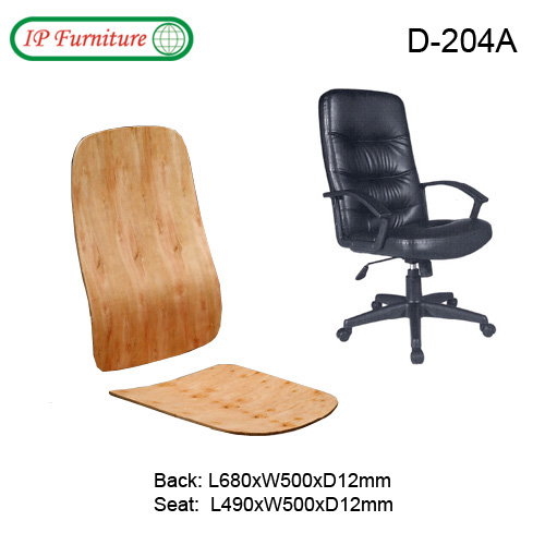 Plywood for office chairs D-204A